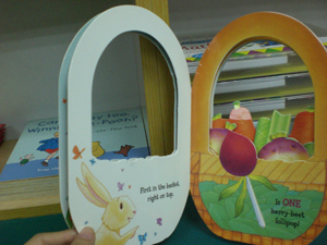 This book is in the shape of a basket