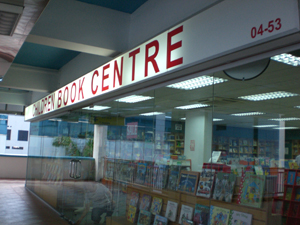The Book Store I went besides Popular